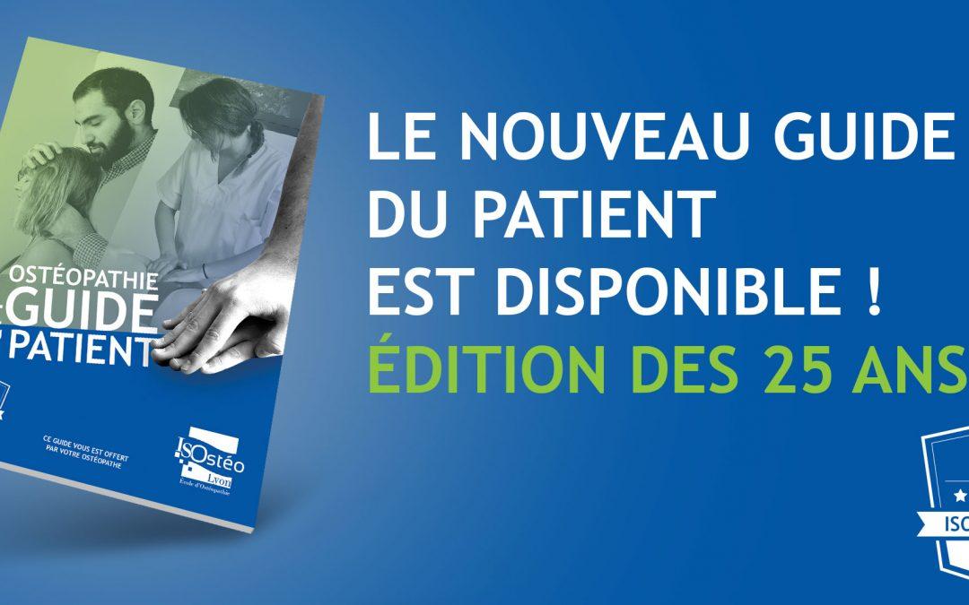Le nouveau Guide du Patient Edition des 25 ans est disponible.